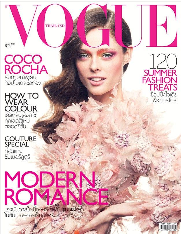 Modeling_Vogue